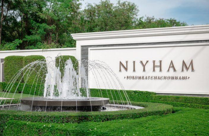 Niyham Boromratchachonnani ( นิยาม บรมราชชนนี )
