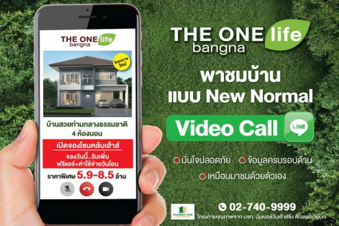 THE ONE life bangna