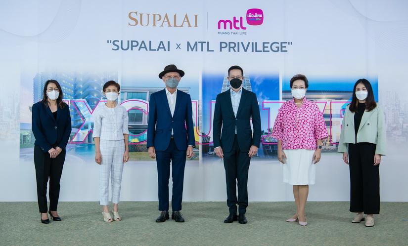 Supalai X MTL Privilege